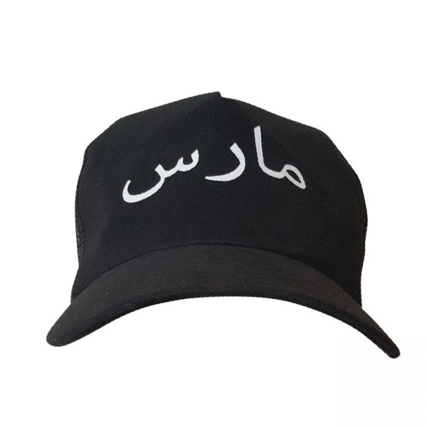 Calligraphy-black-front-on
